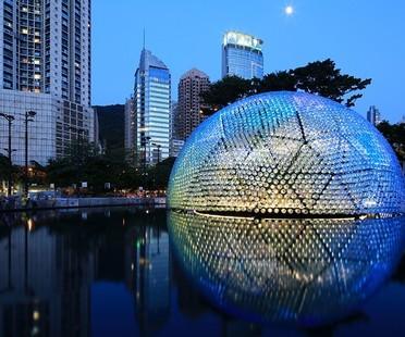 Daydreamer's Design, Rising Moon Pavilion, Hongkong