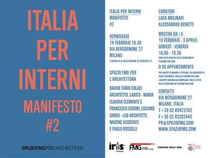 exposition SpazioFMG Italia per Interni Manifesto #2