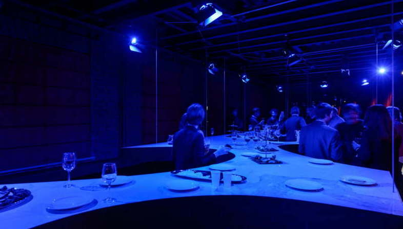 SuperSurfaceSpace, espace d'exposition du Groupe Iris à Moscou