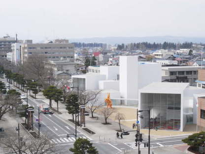 MoMA, exposition A Japanese Constellation: Toyo Ito, SANAA, and Beyond