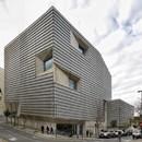 Paredes Pedrosa Arquitectos: Bibliothèque publique à Ceuta