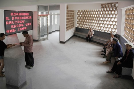 Rural Urban Framework, Hôpital Angdong, Baojing County, Chine