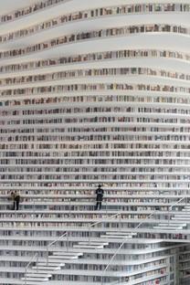 MVRDV Tianjin Binhai Library un océan de livres
