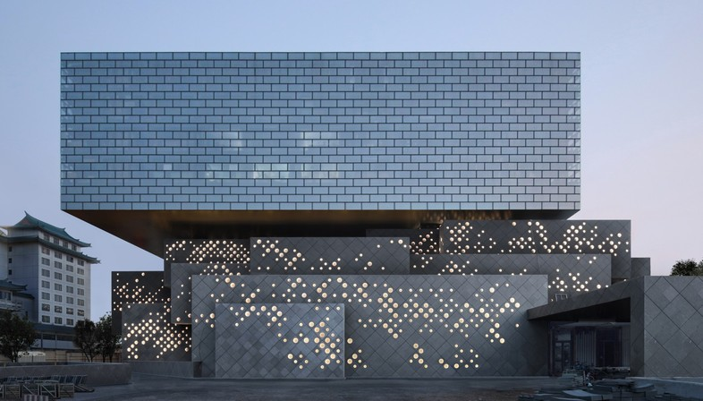 Büro Ole Scheeren Guardian Art Center Pechino