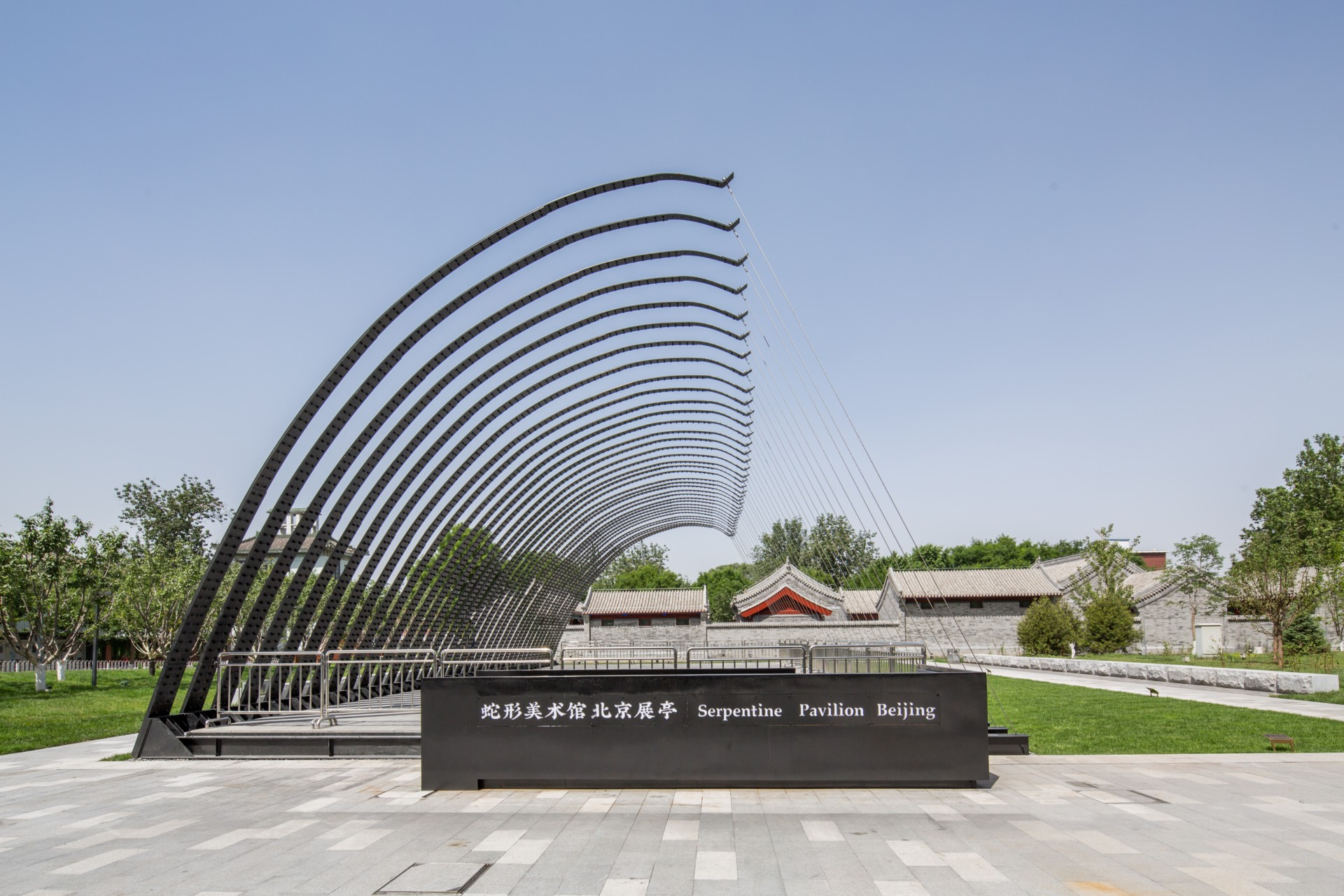 Jiakun Architects premier Serpentine Pavilion Beijing