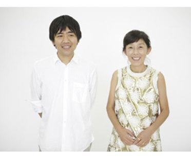 Serpentine Gallery Pavilion 2009 - SANAA <br />(Kazuyo Sejima et Ryue Nishizawa)