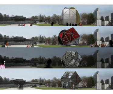 Prada Transformer, Séoul - Rem Koolhaas /OMA