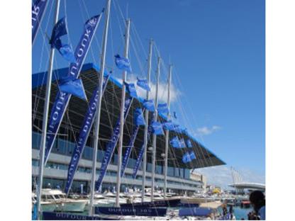 Parc des Expositions de Gênes, Pavillon B - Jean Nouvel