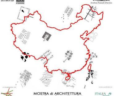 Exposition : L'architecture italienne pour la ville chinoise