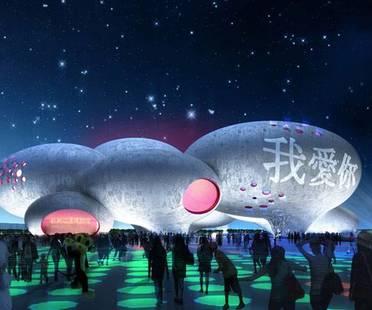 China Comic and Animation Museum, le lauréat est MVRDV