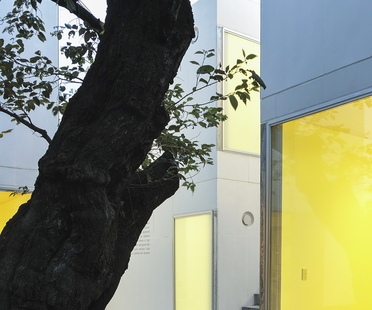 Chiba Manabu : Sugar Housing dans une galerie d'art de Tokyo