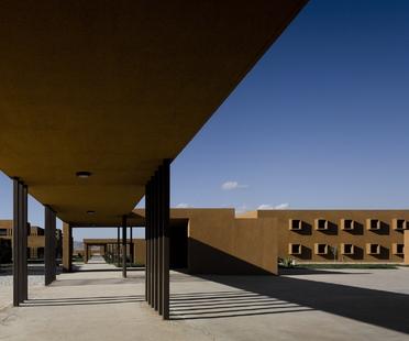 Ecole Supérieure de Technologie de Guelmin par Saad El Kabbaj Architecte