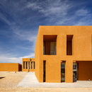 Laayoune Technology School de Saad El Kabbaj Architecte