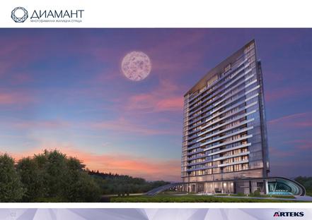 Arteks signe Diamond, un gratte-ciel résidentiel haut de gamme à Sofia