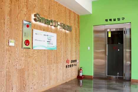 Le cabinet Architecture Studio YEIN signe la KIST Smart U-Farm à Gangneung