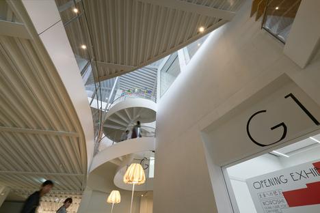 Akihisa Hirata : Art Museum and Library Ota, Japon