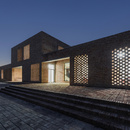 Wall Architects signe le centre civique de Sanhe (Chine)