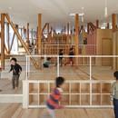 Kentaro Yamazaki signe l'Hakusui Nursery School à Sakura au Japon