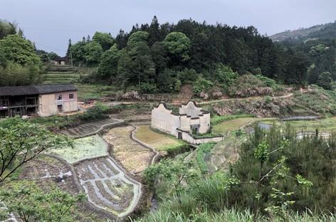 TAO signe une Librairie Avant-Garde dans le petit village de Xiadi (province du Fujian)