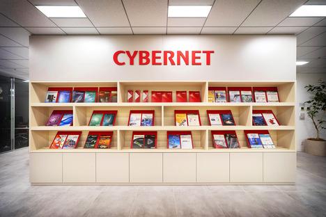 Siège de Cybernet