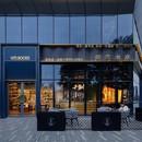 Librairie Viti Books à Pékin : un projet de 3andwich Design