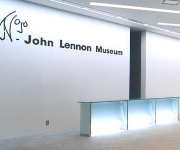 Un musée pour John Lennon à Tokyo