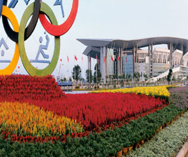 Ellerbe Becket: le Guangdong Olympic Stadium de Guangzou, 2002