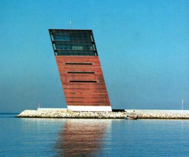 G. Byrne - Centre De Coordination Et De Controle Du Trafic Maritime, Lisbonne, Portugal