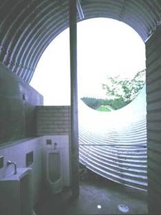 Shuhei Endo<br> Springtecture H, Singu-cho, Hyogo, Japon, 1998
