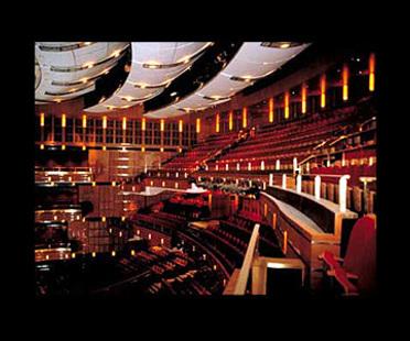 Arte, Jean-Marie Charpentier et Associés: Shanghai Opera House, Chine, 1998