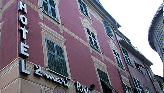 Hôtel Due Mari