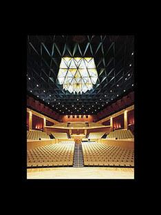 Auditorium Alfredo Kraus de Las Palmas, Grande-Canarie