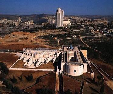 Cour Suprême de Jérusalem