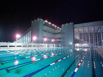 Water Sport Complex de Hanoi