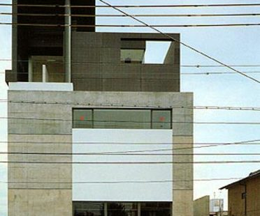 David Chipperfield Architects, TAK Building, Kyoto, Japon