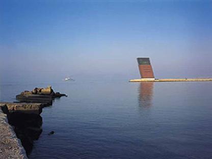 Tour de Contrôle du port de Lisbonne, Gonçalo Byrne, 2001