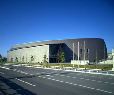 Arata Isozaki: Convention Hall à Nara, Japon