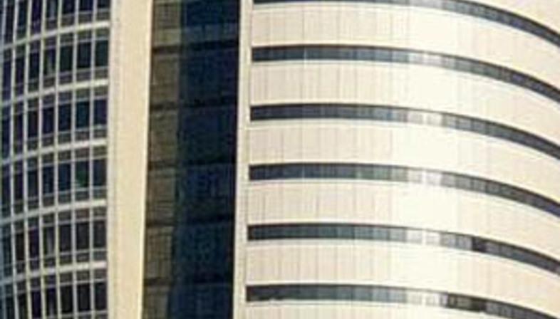 Haïfa, Sail Tower<br> Avraham Curiel Architects. 2003