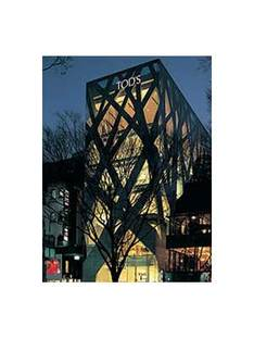 Tokyo. Nouveau siège pour Tod's<br> Toyo Ito. 2004