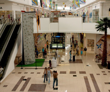 Centre commercial Plaza Cumbres