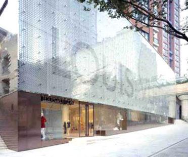 Louis Vuitton Roppongi<br> Jun Aoki,Tokyo, 2003