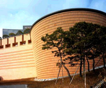 Mario Botta, Samsung Museum of Art, Séoul, 2004