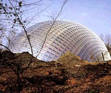 Siège du Comptoir forestier de la Région wallonne<br>Marche-en-Famenne. (Belgique) 1995. Samyn and Partners