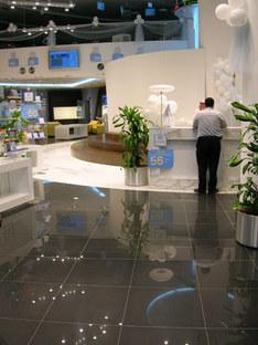 Mobily Shop - Arabie Saoudite