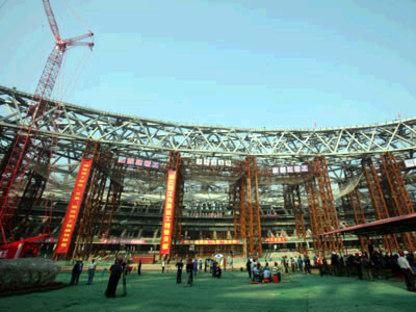Stade olympique. Pékin. Herzog et de Meuron. 2006
