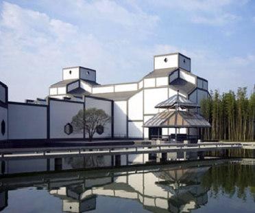 Musée de Suzhou. Ieoh Ming Pei. Suzhou (Chine). 2006
