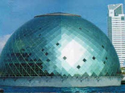 Paul Andreu. Musée maritime d'Osaka. 2001