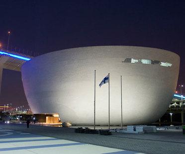 Pavillon finlandais à l'Expo de Shanghai 2010