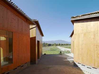 TAO : Museum of Handcraft Paper
