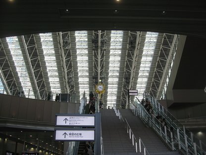 Gares japonaises : architectures à grande vitesse.